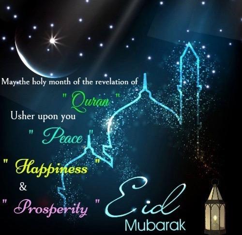Eid Mubarak Card Images