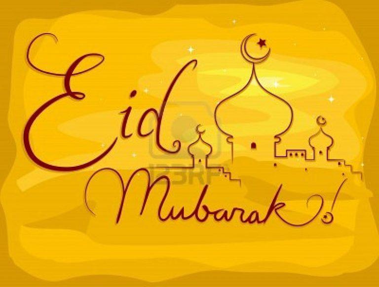 Eid Mubarak Clipart Images