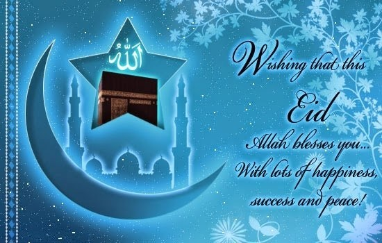 Eid Mubarak Images For WhatsApp Status