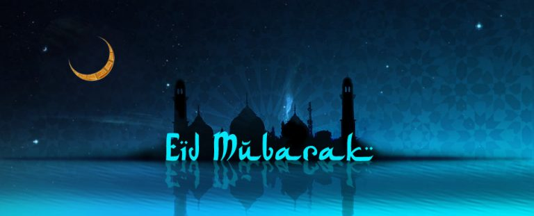 Eid Mubarak Pictures For Facebook