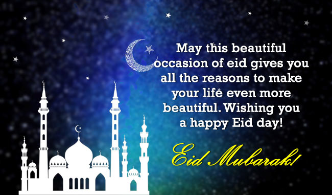 Eid Mubarak Wishes Images