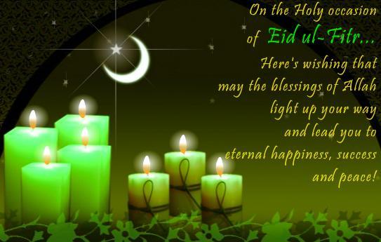 Eid ul Fitar Wishes
