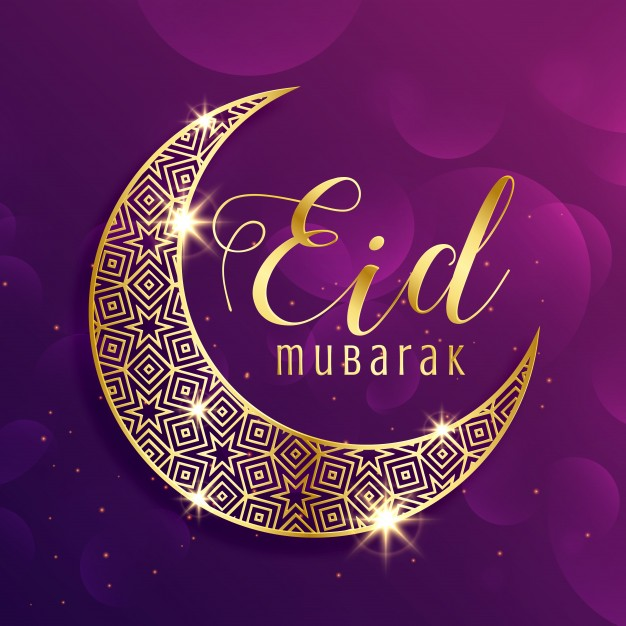 Images Of Eid Mubarak