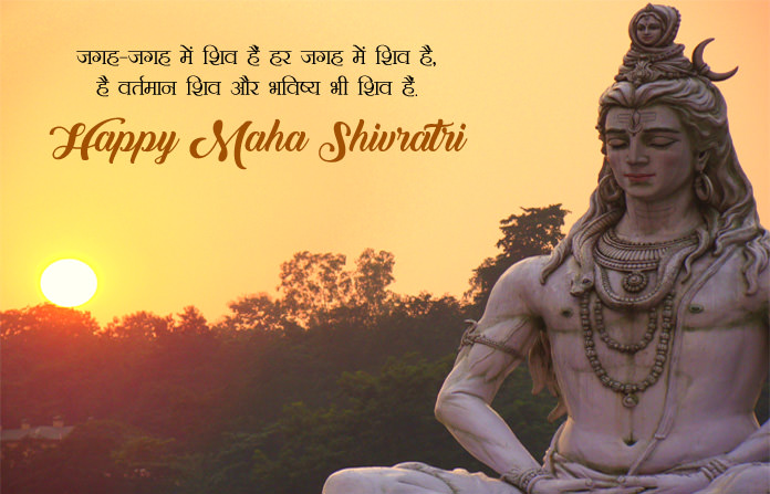 Mahashivratri Photos