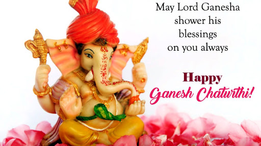 Ganesh Chaturthi Blessing Images