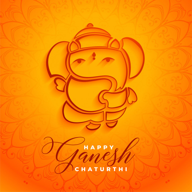 Ganesh Chaturthi Clipart Images