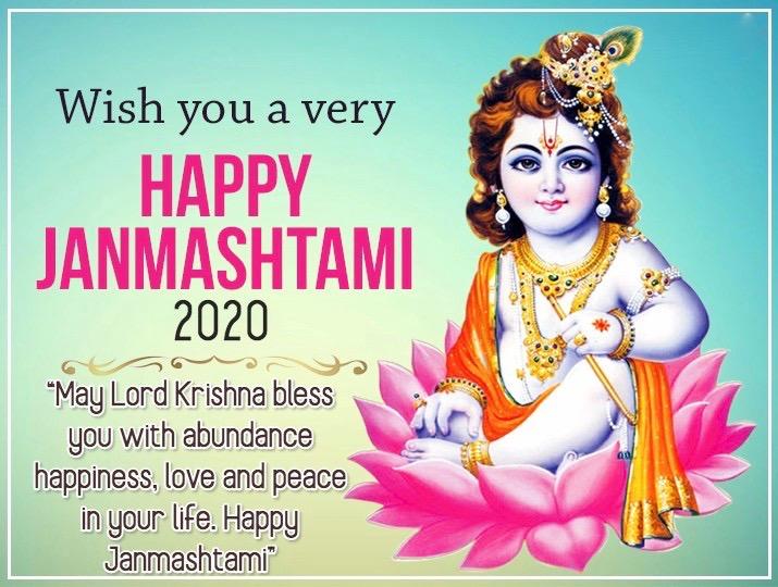 Happy Janmashtami 2020 Wishes Status Images