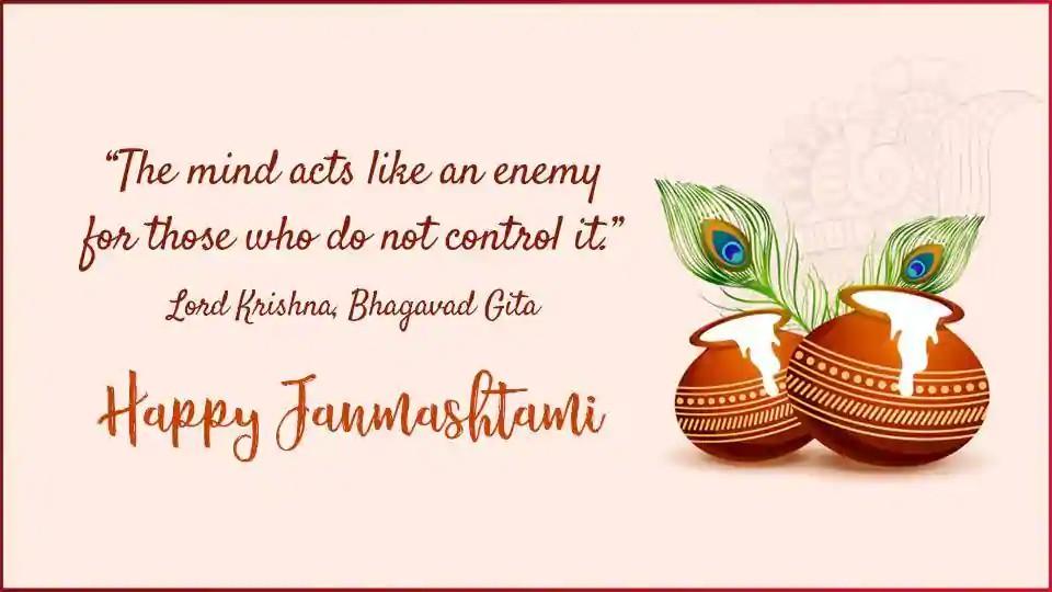 Happy Janmashtami Messages