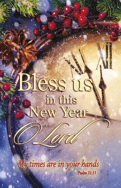 Religious New Year Wishes Images